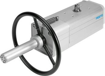 Picture of Festo 2098970 Standard Cylinder